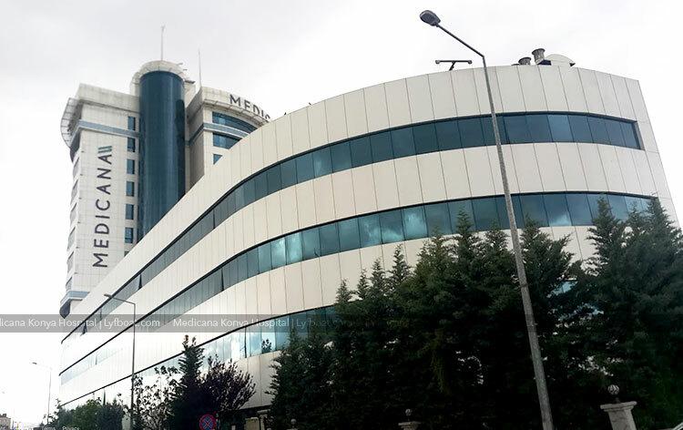 Medicana Konya Hospital