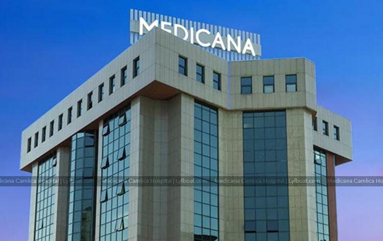 Medicana Hospital