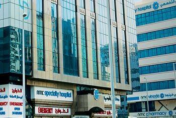 NMC Specialty Hospital, Abu Dhabi