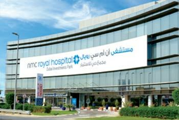 NMC Royal Hospital, DIP, Dubai