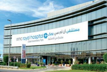 NMC Royal Hospital, DIP, Dubai