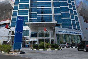 NMC Royal Women\'s Hospital, Abu Dhabi