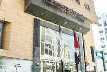 Andalusia Hospital Al Maadi