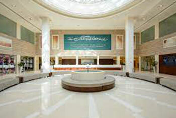 Saudi German Hospital, Cairo